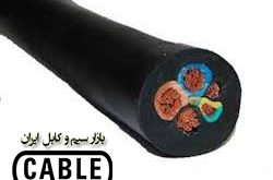کابل ضد آب لاستیکی