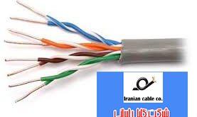 کابل تلفن مخابراتی مسی
