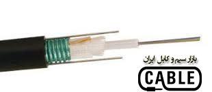 خرید انواع کابل فیبر نوری مخابرات