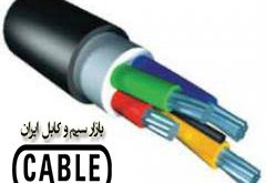 کابل برق ارزان