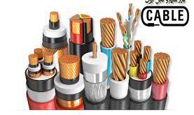 کابل برق و مخابراتی استاندارد