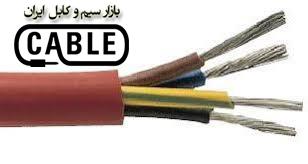کابل نسوز سیلیکونی استاندارد