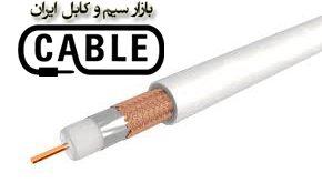 انواع کابل آنتن ایران