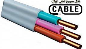 کابل مسی ارزان