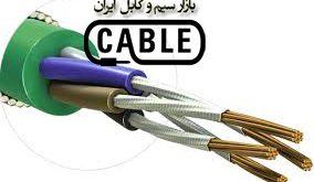کابل سه فاز ارزان