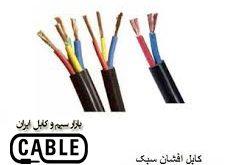 کابل برق افشان سیمیا
