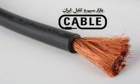 کابل جوش لاستیکی