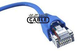 انواع کابل شبکه cat6
