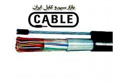 کابل تلفن مهار دار