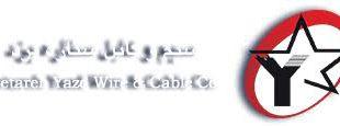 کابل سه فاز ستاره یزد