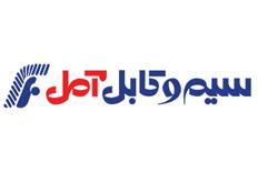کابل برق آمل