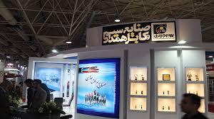 کابل همدان قیمت